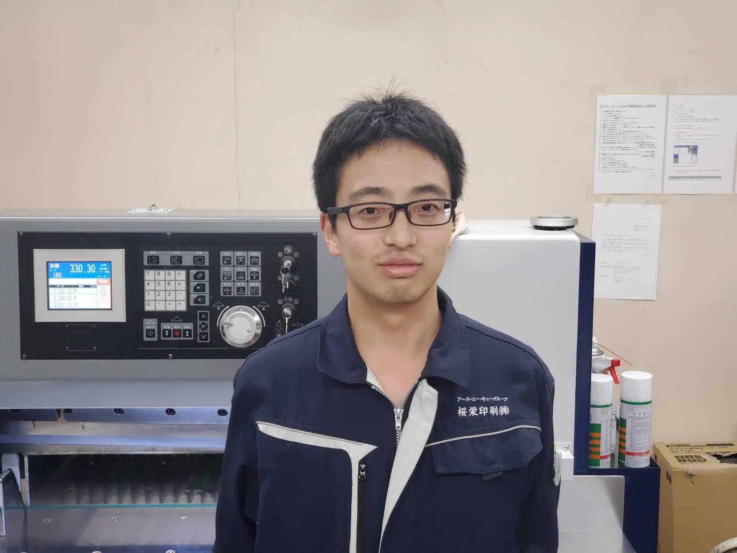 Fukui Daisuke