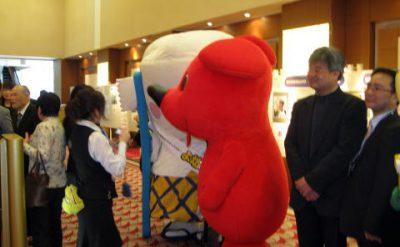 第14回 千葉県歯科医学大会