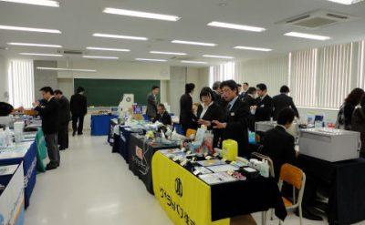 平成23年度 香川県歯科医学大会 四国デンタルショー