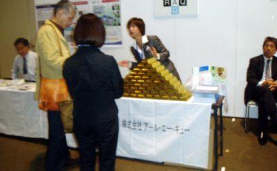 平成22年度  新潟県歯科医学大会  スマイルにいがたフェア