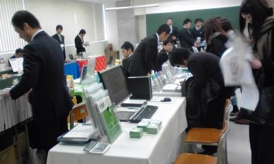 平成24年度 香川県歯科医学大会 四国デンタルショー