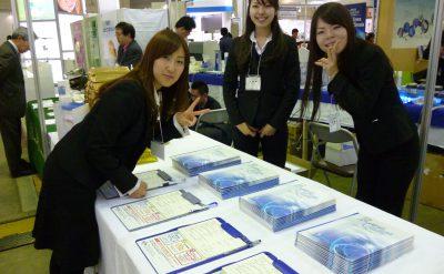 第35回 中部日本デンタルショー