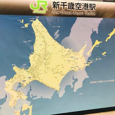 北海道はでっかいどう!!