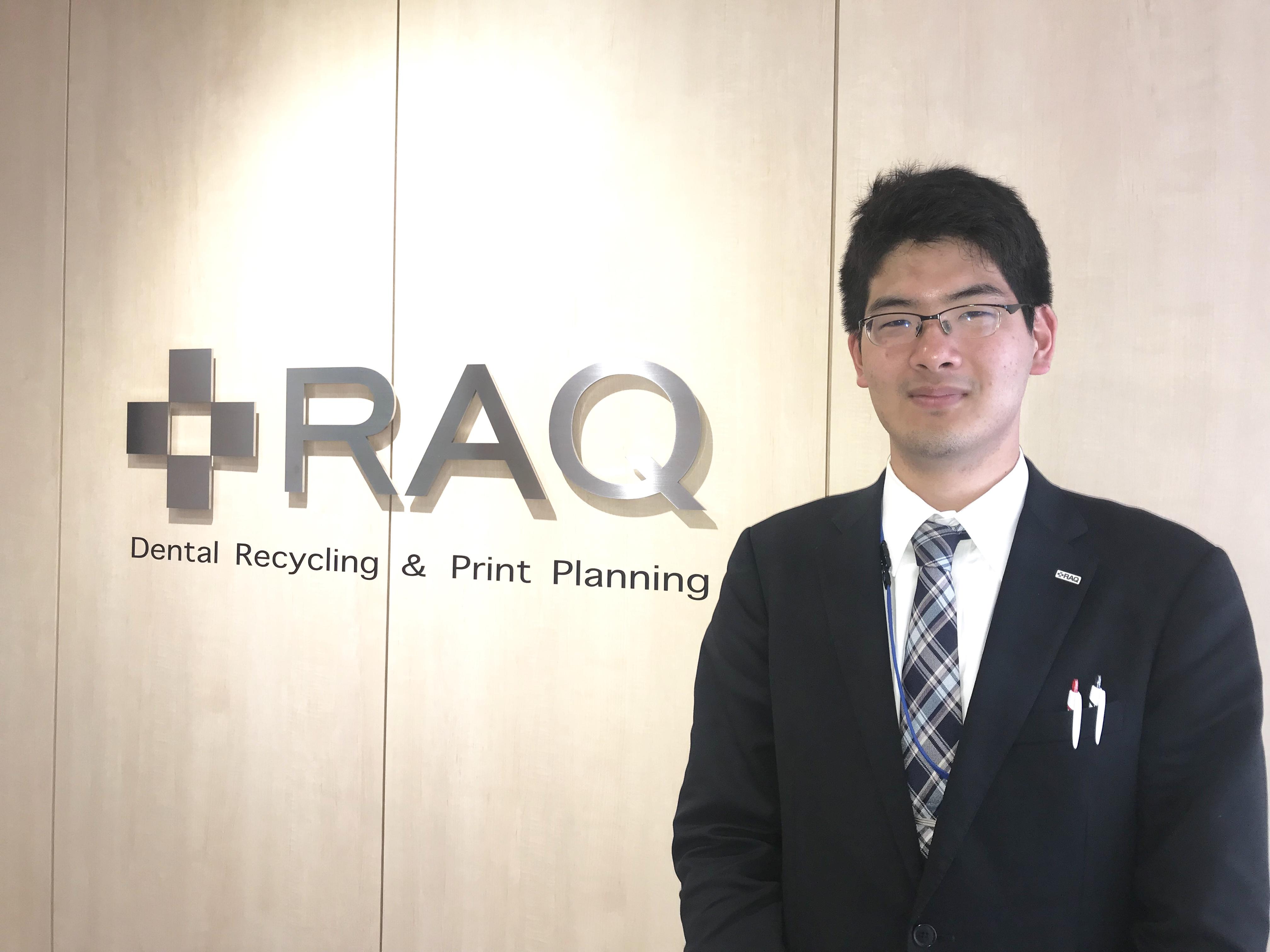 Yuhei Kawahara