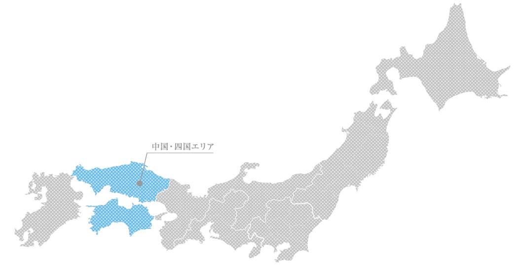 中国・四国の貴金属高価買取マップ