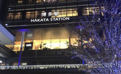 博多名物!明太子!ではなく・・JR博多駅のイルミネーションをお届けします(*´∇`*)
